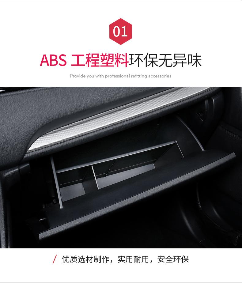 Ngăn hộp đựng đồ ghế phụ xe Honda CRV 2017-2019 - ảnh 4