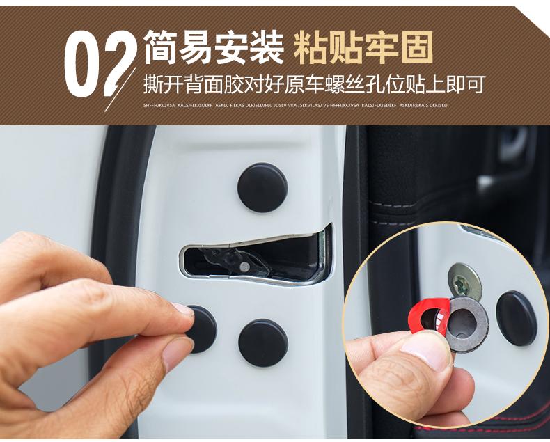 Ốp bảo vệ Vít cửa chống gỉ Honda CRV - ảnh 11