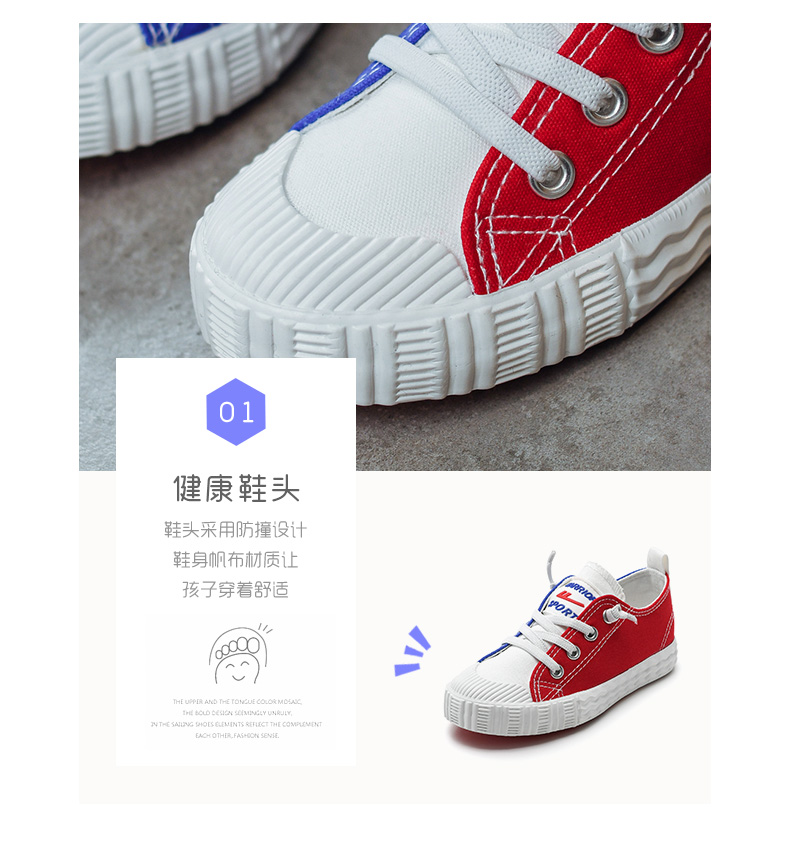 回力童鞋儿童帆布鞋2019春秋季新款板鞋男童鞋子一脚蹬女童布鞋商品详情图