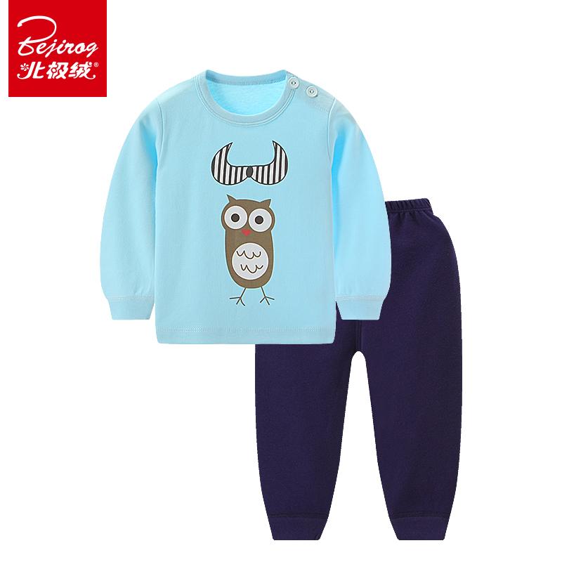 北极绒 儿童内衣套装家居服