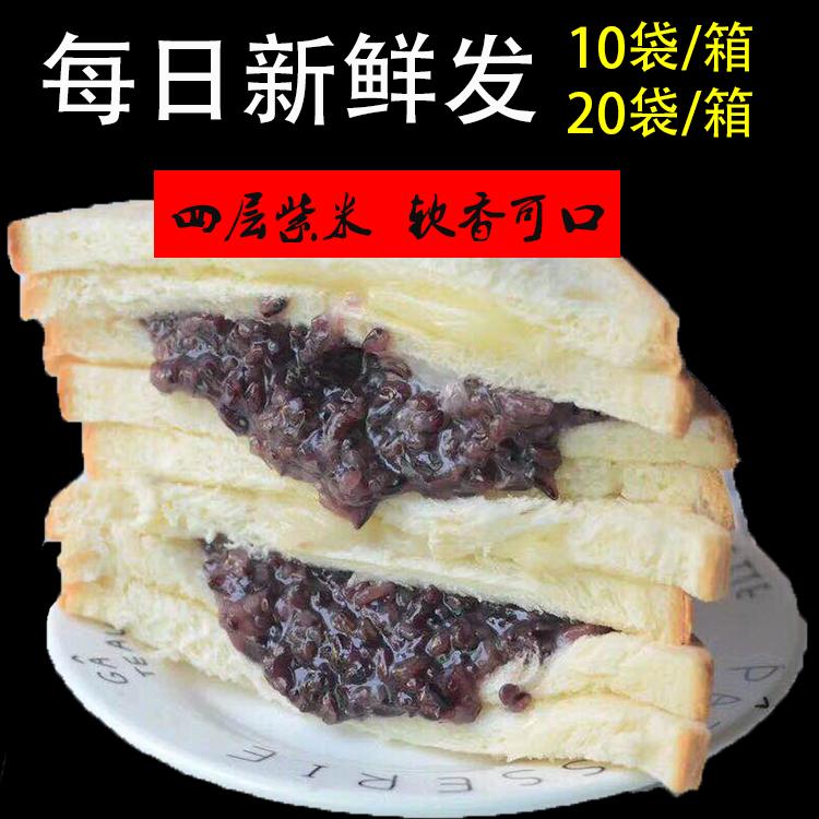 紫米奶酪面包香芋黑米夹心沙拉四层20袋切片手工新鲜吐司早餐整箱