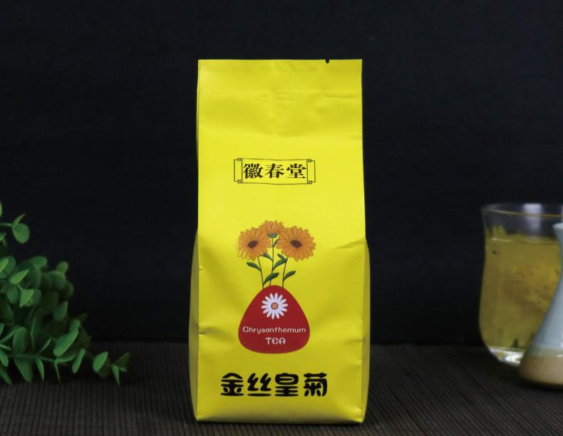 【徽春堂】金丝皇菊超大约50朵10