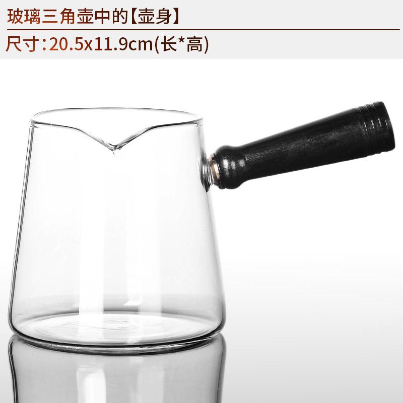It still fang three type glass filter tank lid tea accessories heat - resistant glass flower pot bladder