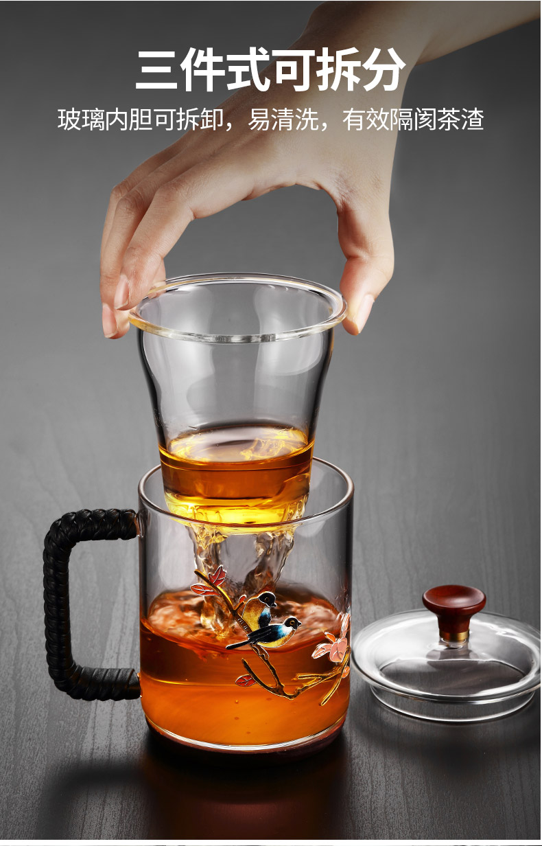 It still fang glass tea cup tea cups separation filter three cup upset heat - resistant office to take the cup