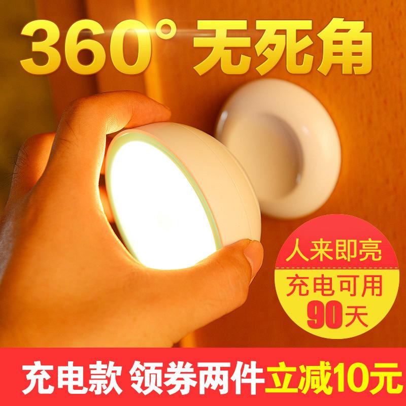 小夜灯led声控过道卧室v过道光控充电楼道床头壁灯人体感应灯自动