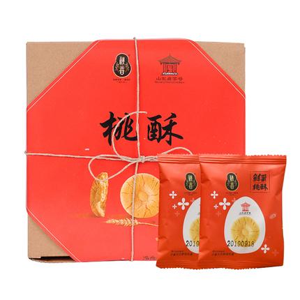 秋香鲜蛋桃酥老字号传统糕点老式桃酥饼干办公室早餐 500克礼盒