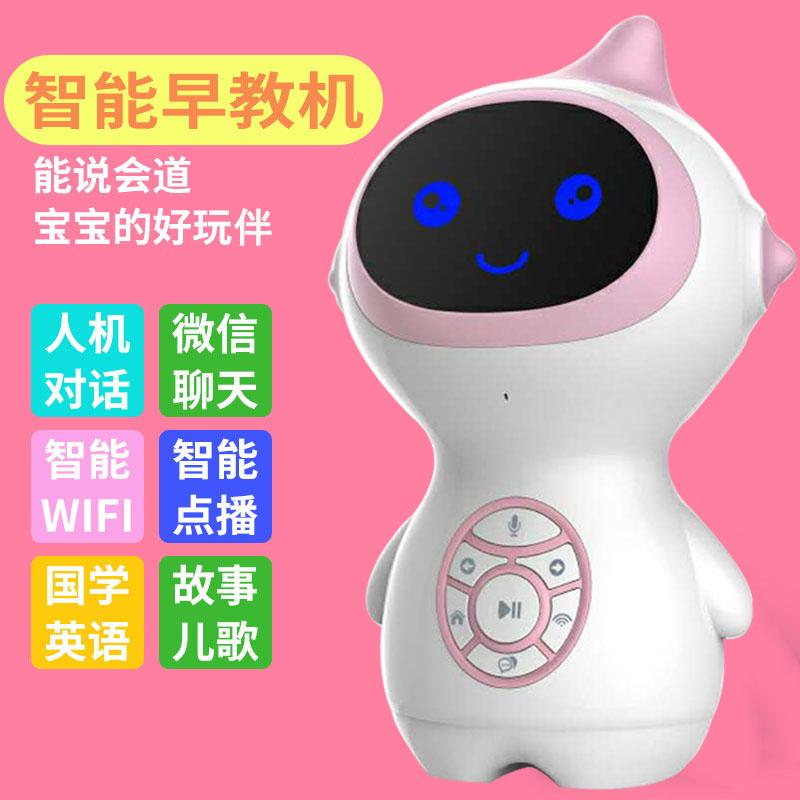 小帅胡巴智能陪伴学习婴幼儿童早教机器人玩具智能对话宝宝英语讲故事机可充电下载0-3-6-9周岁可充电wifi版