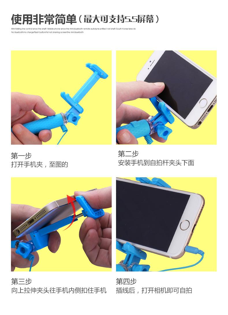 自拍杆安装方法.jpg
