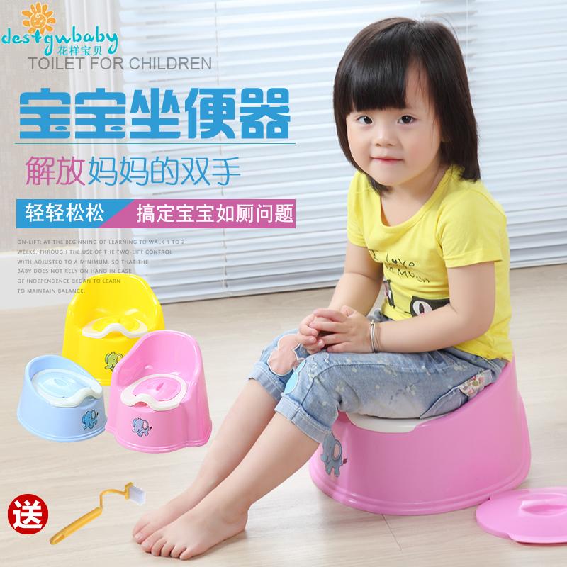 花样宝贝儿童幼儿男女坐便器便盆尿盆坐便凳婴儿宝宝大号马桶小孩