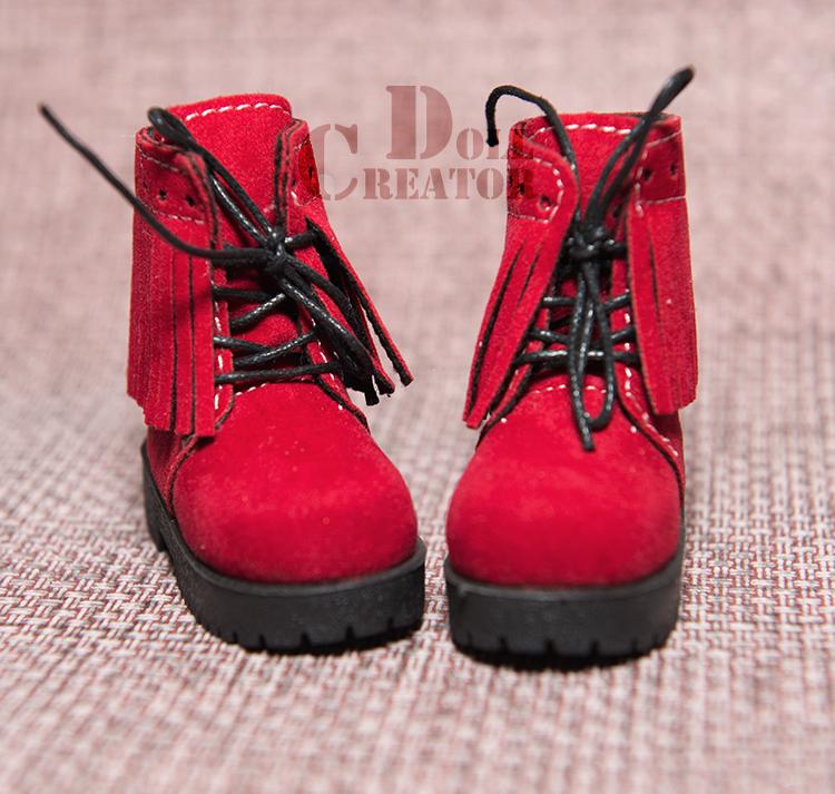Ботинки для БЖД