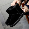 Shoes women winter plus velvet 2018 new Korean students wild snow boots short tube flat cotton shoes warm boots