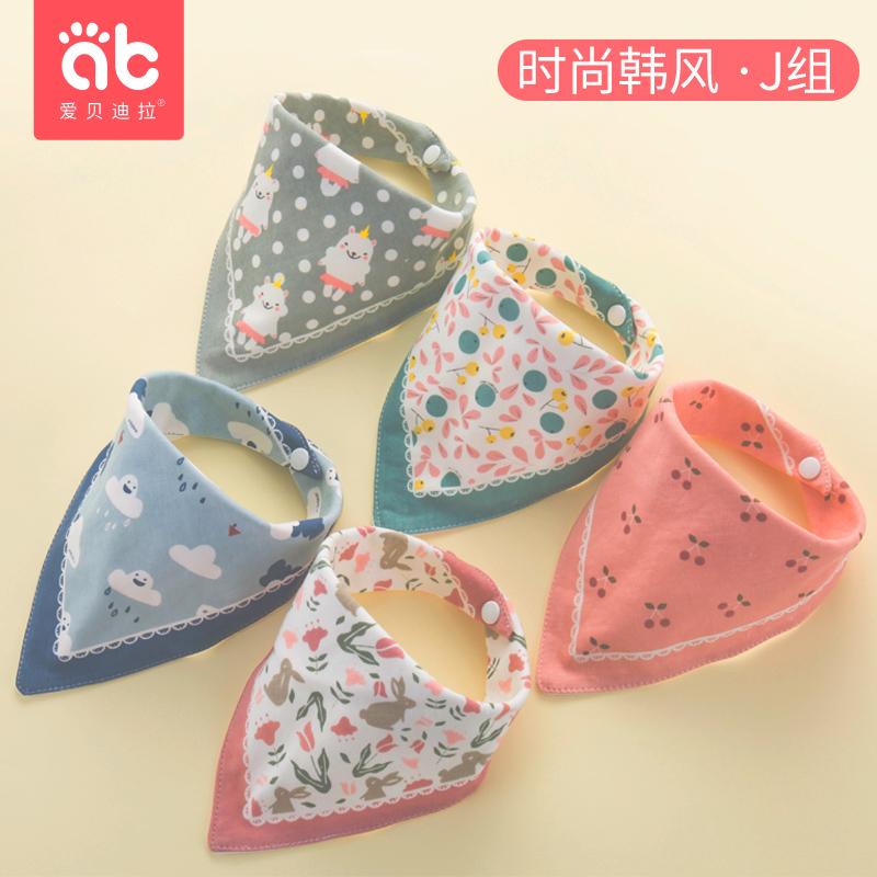 5 полосатый - популярный Группа Хан Фэн Дж