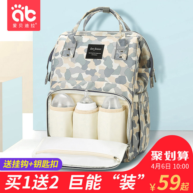 Mommy mother backpack 2019 new mother and child out of fashion portable shoulder large capacity portable ultralight Japan