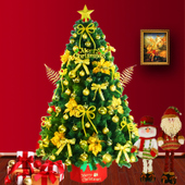Artificial Christmas Tree & Accessories