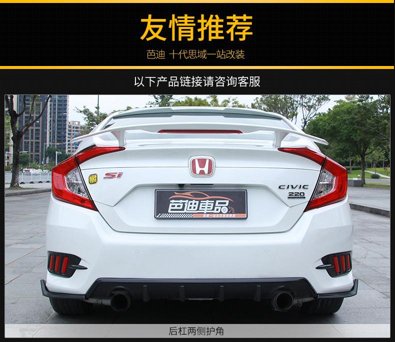 Đuôi gió nhiều màu dáng thể thao Type-R xe Honda Civic 2019 - ảnh 23