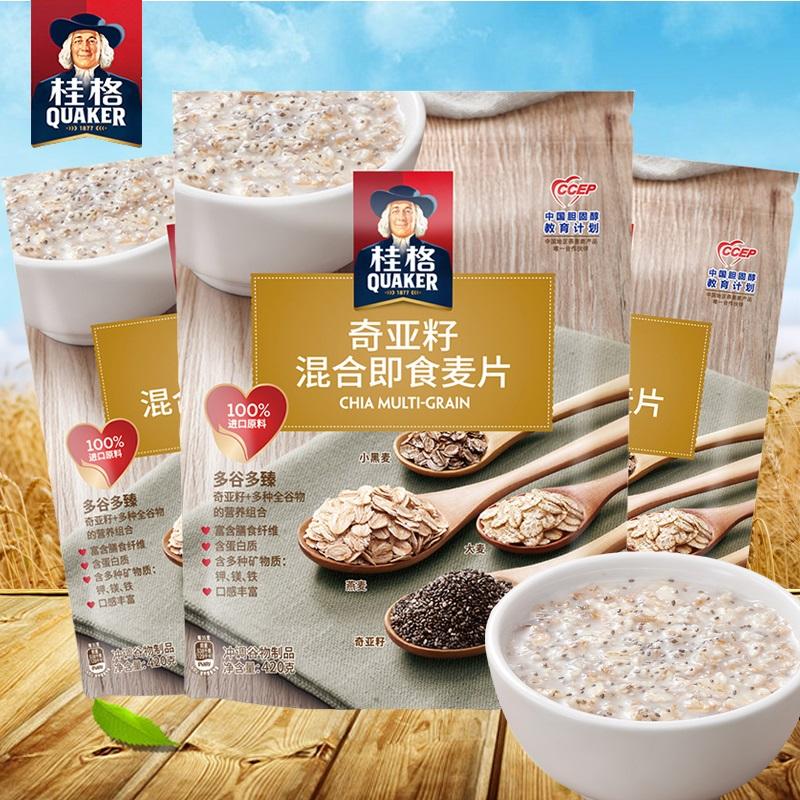 桂格奇亚籽混合燕麦礼袋420g*3免煮营养代餐粉谷物冲饮早餐麦片
