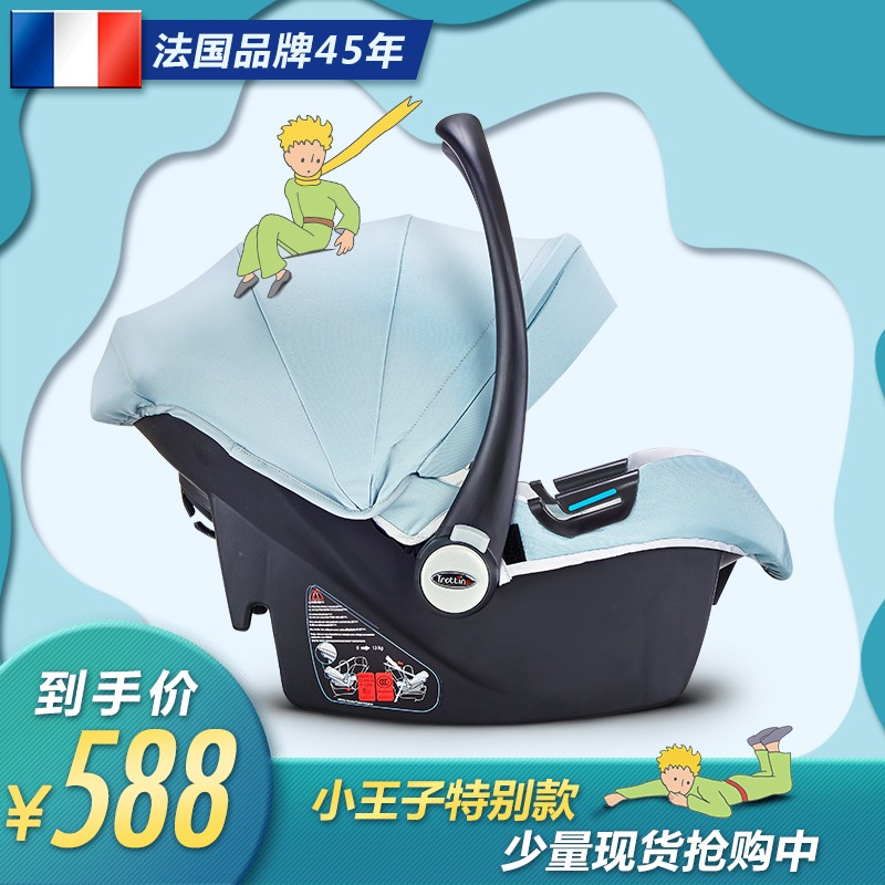 trottine little prince baby bassinet child safety seat newborn car portable cradle