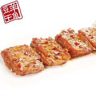 重庆特产手撕素肉500g