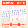 Children's practice copybook digital tracing red kindergarten writing pinyin preschool class enlightenment full set of 3-6 years old beginners