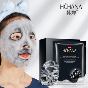 买一送二  黑海盐泡泡面膜深层清洁毛孔男女补水保湿控油亮肤学生
