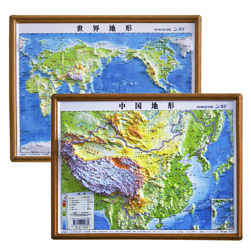 (3D Model Map)new Chinese Topographic Map Of The World