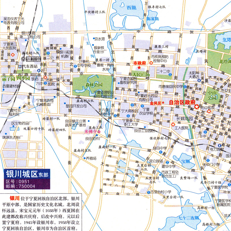 2018 new edition china atlas world atlas 2 waterproof covers 2018 new edition china atlas world atlas 2 waterproof covers national provinces and cities transportation travel maps gumiabroncs Images