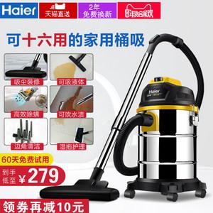 海尔吸尘器家用强力大功率超静音手持式地毯干湿吹小型桶式T2103Y