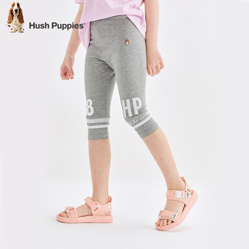 暇步士 2020春季新款 女童外穿打底裤七分裤 天猫优惠券折后¥48包邮(¥88-40)105~170码多色可选