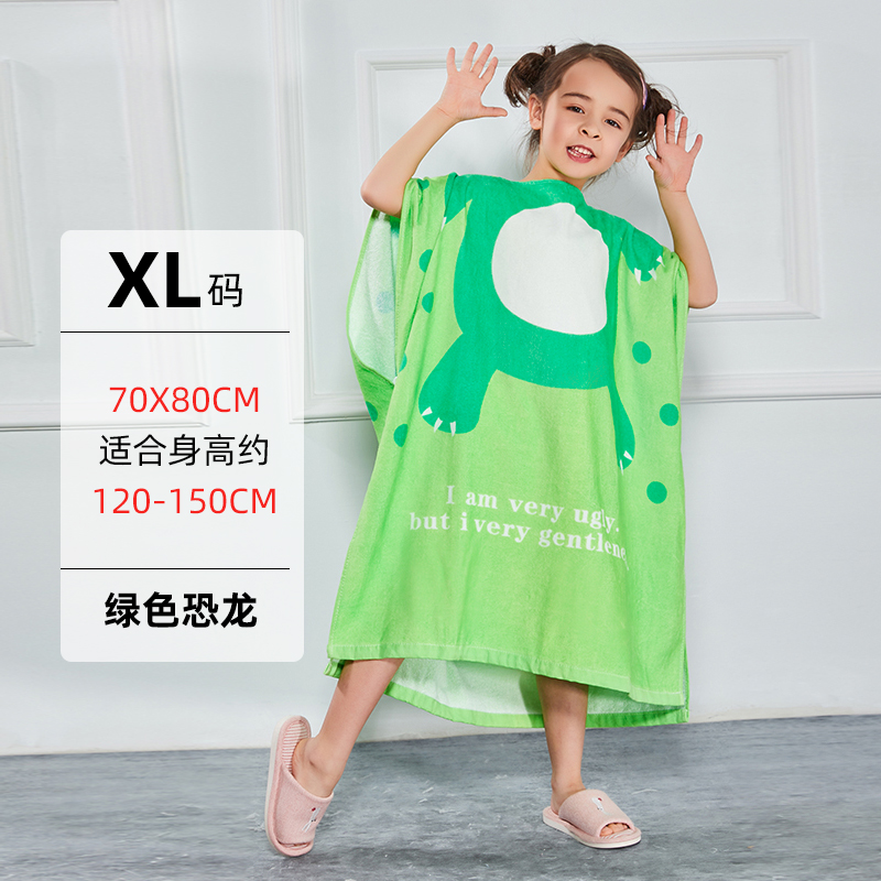 Green Xl Code [suitable For Height 120-150]