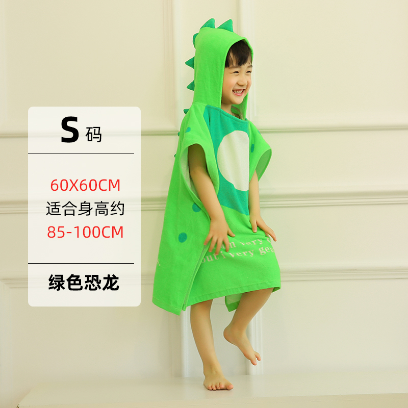 Green S Code [suitable For Height 85-100]