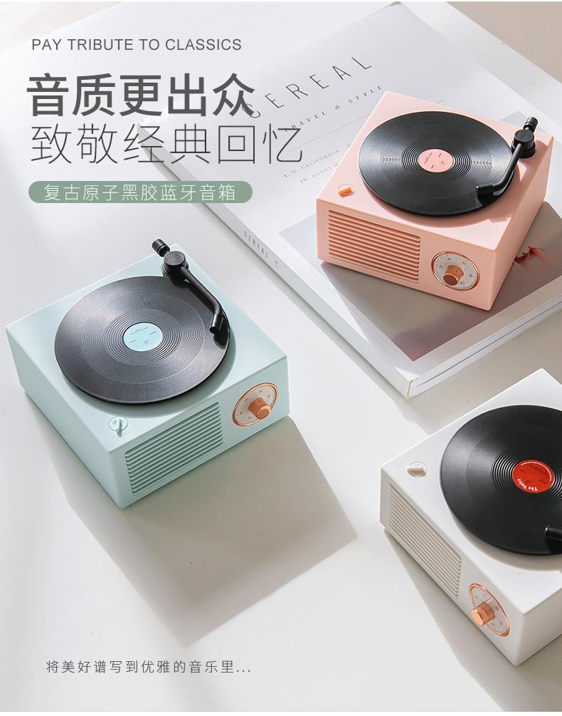 Ringke X10 复古原子黑胶蓝牙音箱 聚划算天猫优惠券折后¥85顺丰包邮(¥95-10)3色可选