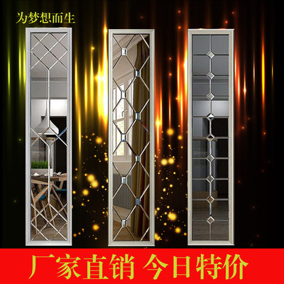 Custom TV background wall art glass frame fight mirror silver mirror tea mirror gray mirror dining room bedside sofa decorative mirror