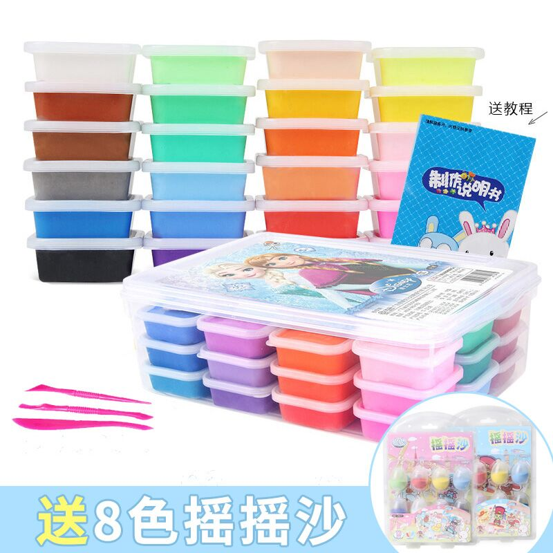 24-color ultra-light clay for Disney children's sand painting
