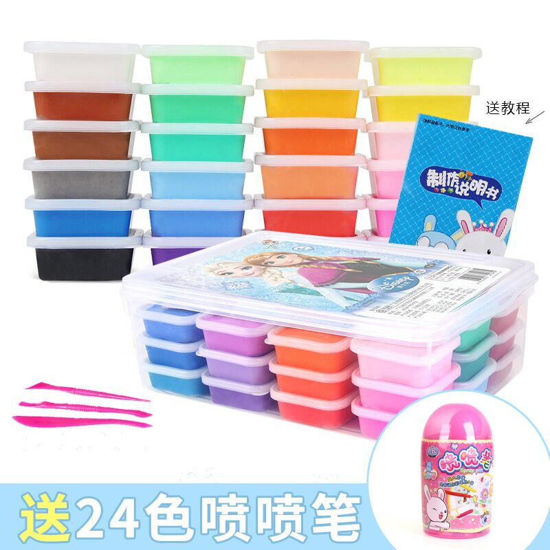 24 color ultra light clay to send 24 color spray pen