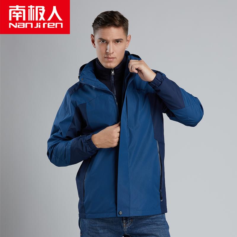 Джинсовый синий ( мужской )80973