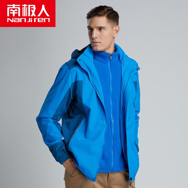 Цвет синий ( мужской )80973
