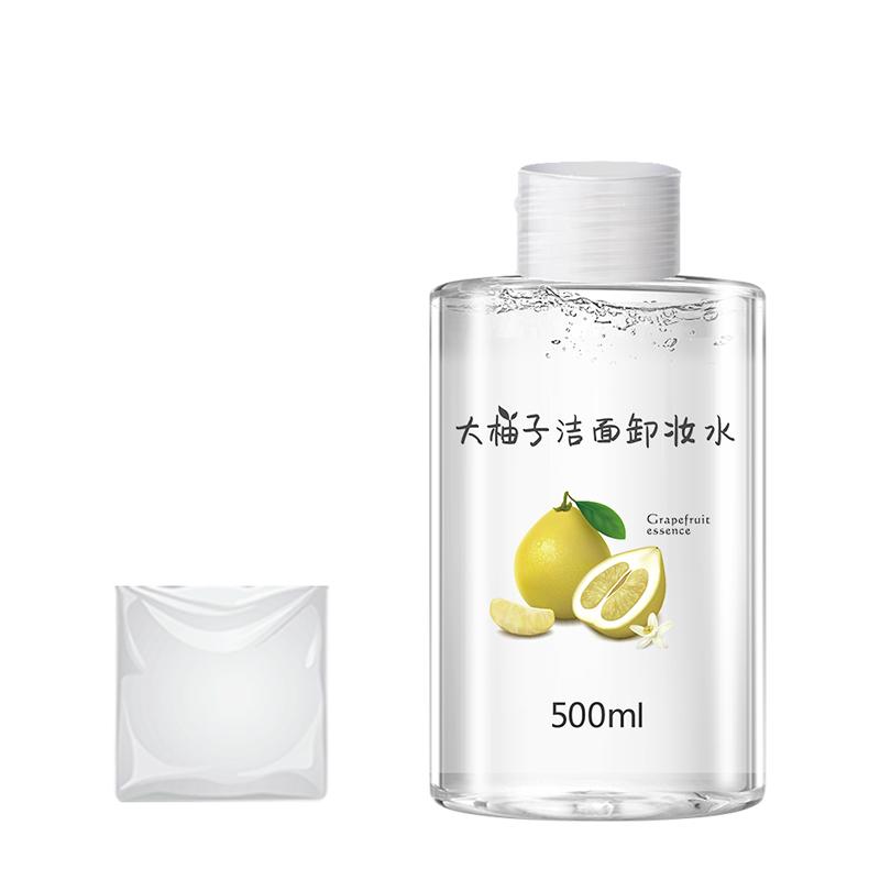 温和清爽洁净脸部卸眼唇妆按压卸妆液乳油卸妆水【245ml+卸妆棉】