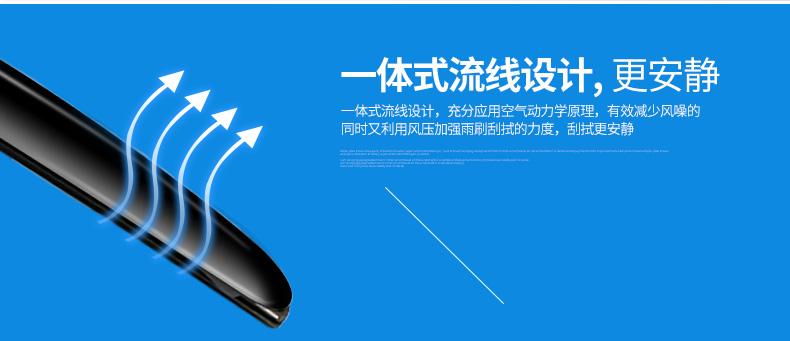 适用北京现代菲斯塔汽车雨刮器原装原厂胶条无骨雨刷片条详细照片