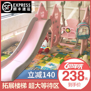 Children's indoor home kindergarten children's playground small children's multi-functional toys