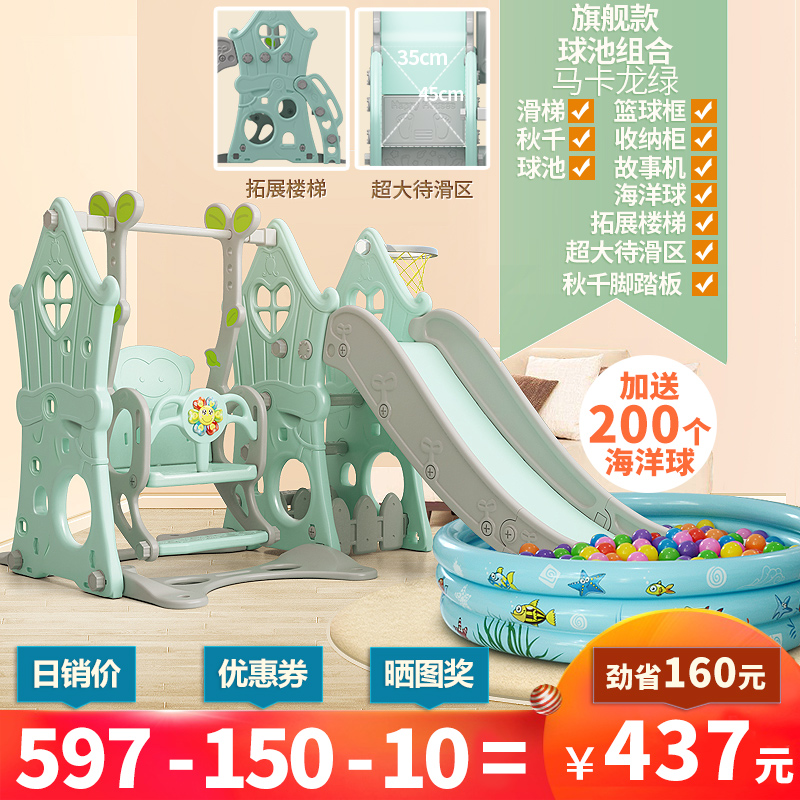 Flagship Magic Tree House (Macaron Green) Ball Pool Combination [2019 New]