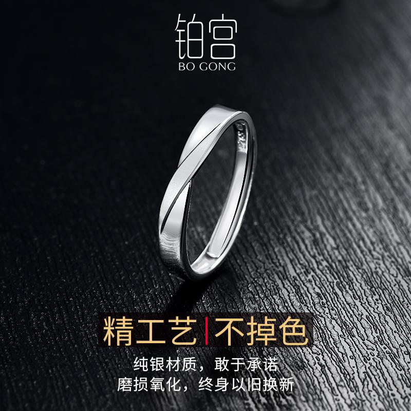纯银戒指男士潮单身戒子开口不婚主义尾戒简约个性食指指环可调节