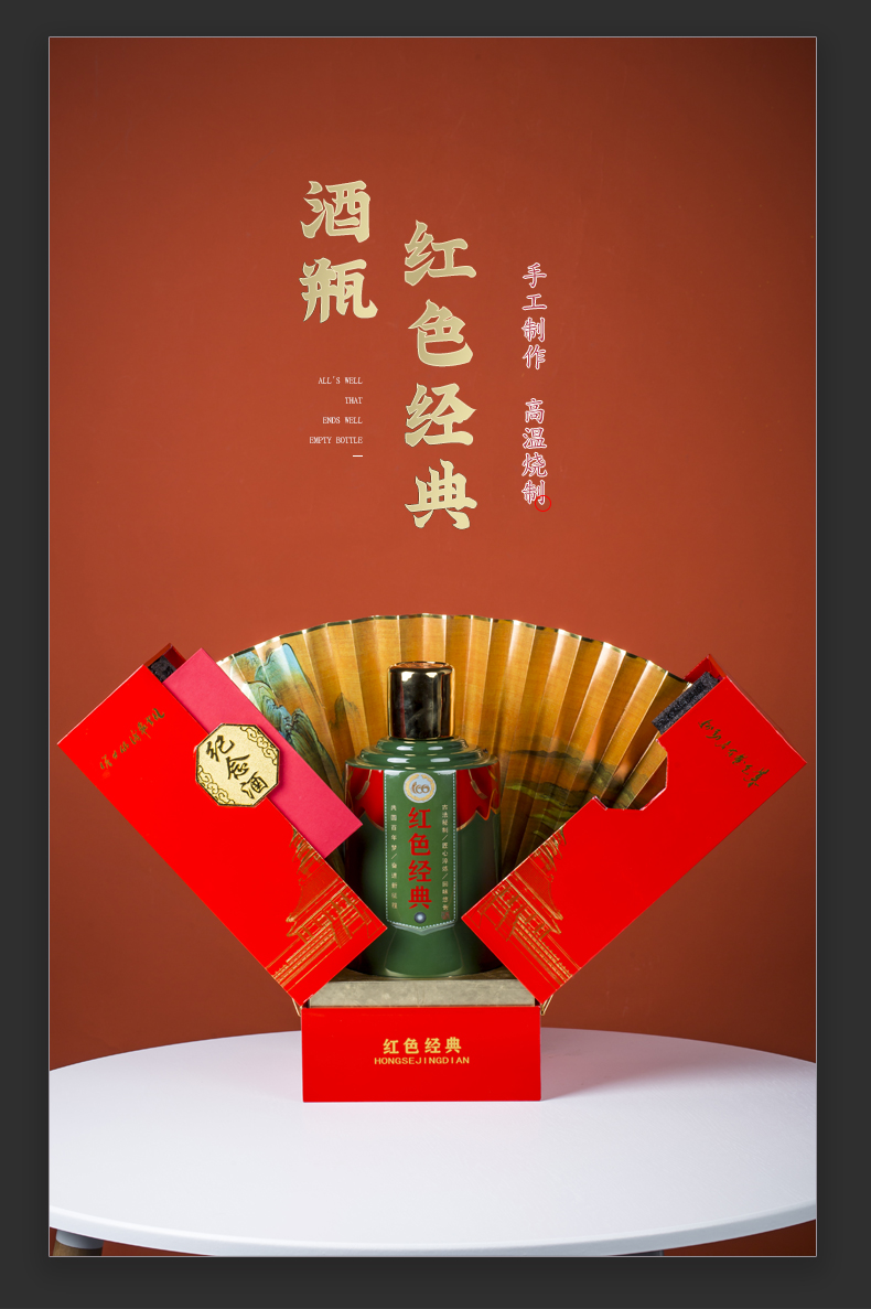 Jingdezhen ceramic bottle with gift box home 5 jins of 10 jins to seal bottles archaize liquor jar gift box