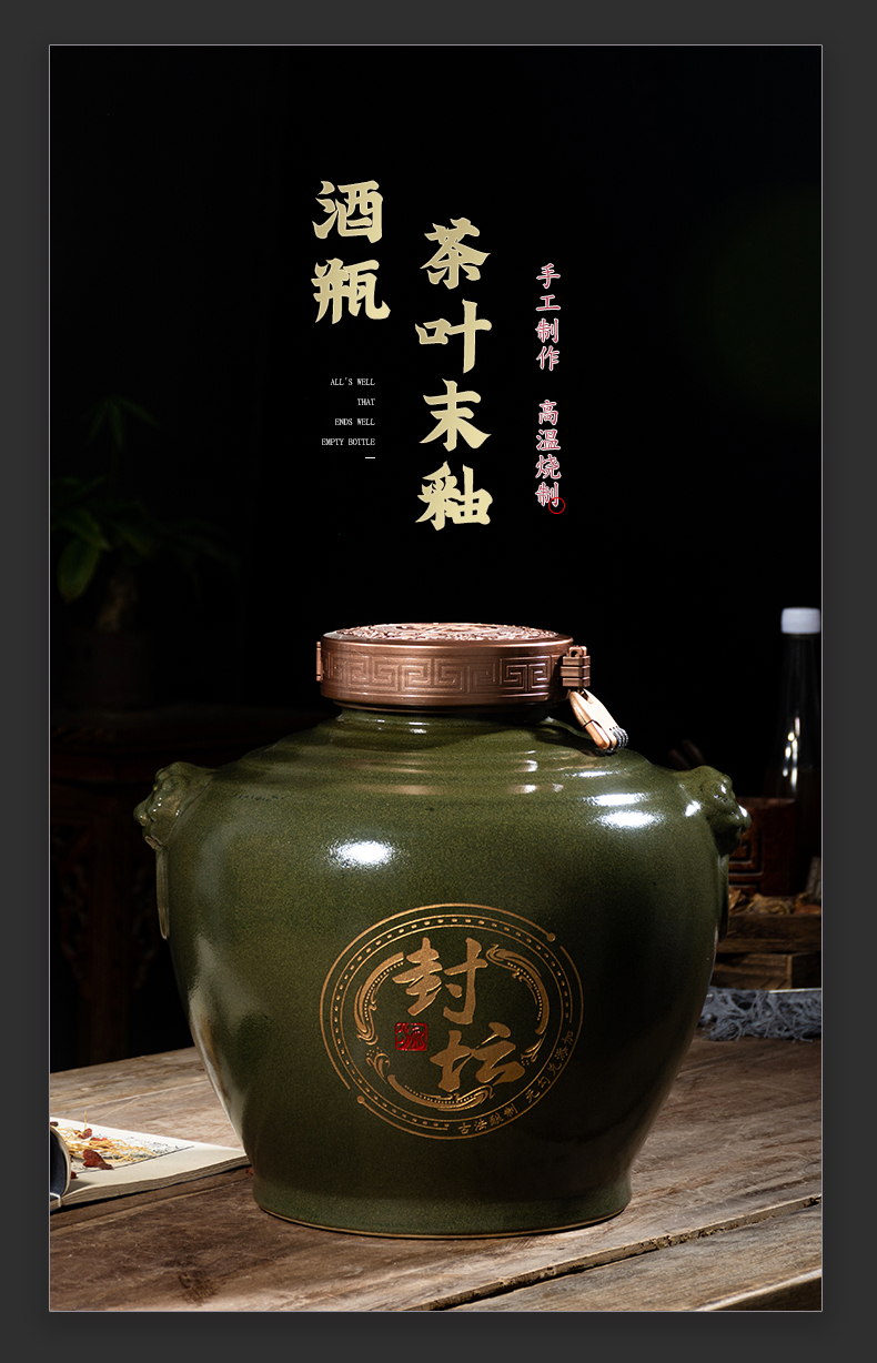 Jingdezhen ceramic wine jar jar of old archaize home 20 jins pack sealing liquor bottle is empty bottle with cover