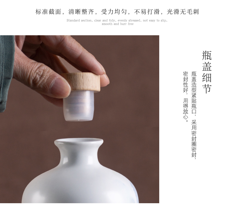 An empty bottle jingdezhen creative household ceramics hip a kilo is installed with gift box sealing antique Chinese liquor bottles