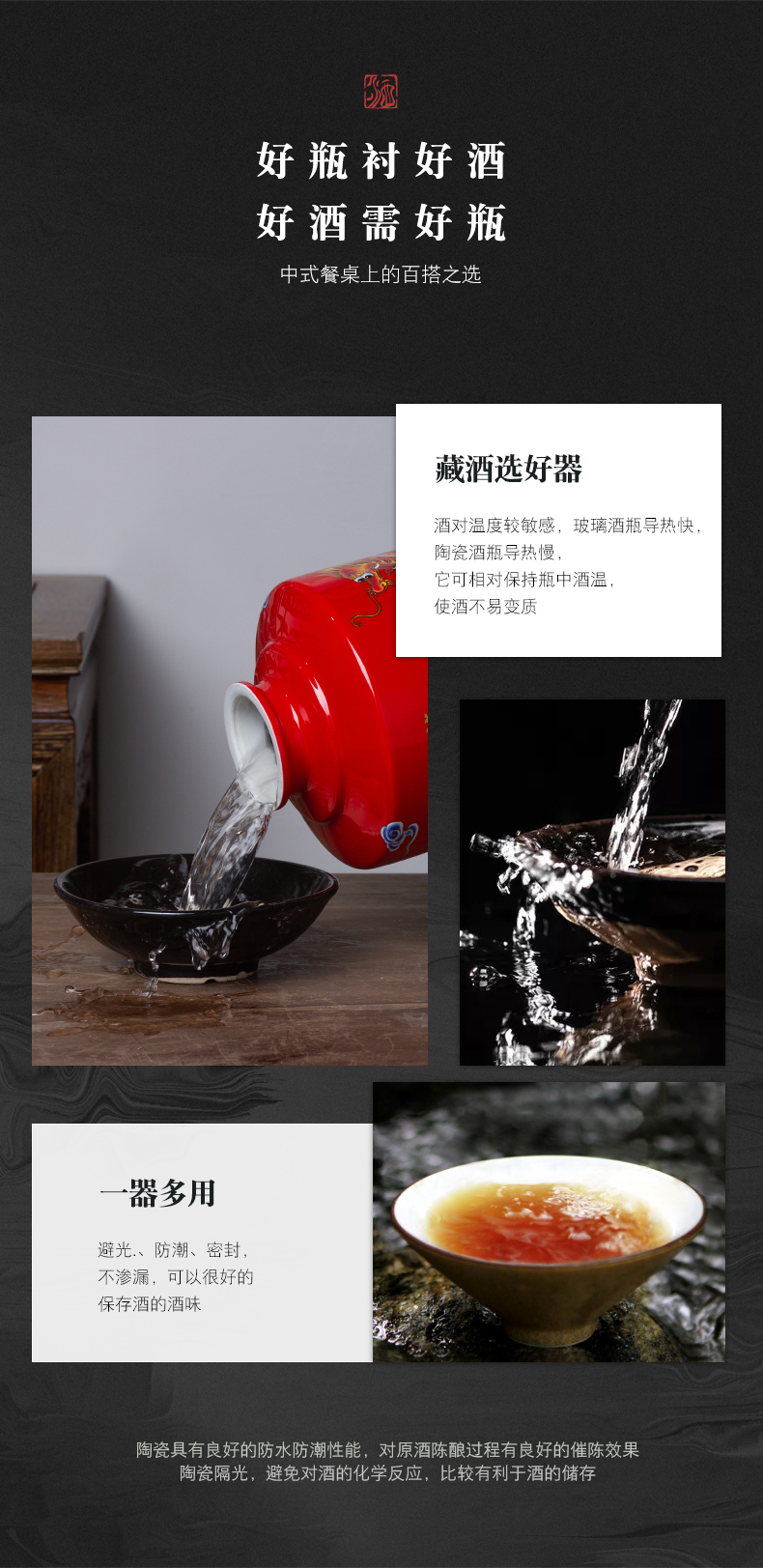 Jingdezhen antique bottles ceramic terms jars 5 jins of 10 jins to liquor bottle bottles furnishing articles household seal hip flask