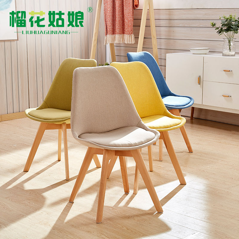 Desk Chair Nordic Creative Home Computer Chair Modern Simple Personalized  Makeup Stool Backrest Imus Dining Chair