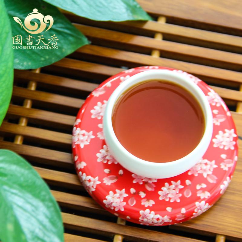 第二件半价 正山小种红茶200g  武夷山桐木关秋茶散装 罐装茶叶