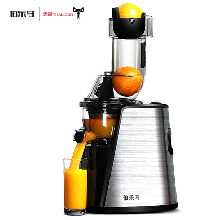 Juicer 伯乐马 LD-1509 Fruit & Vegetable Multi-Functional Juicer