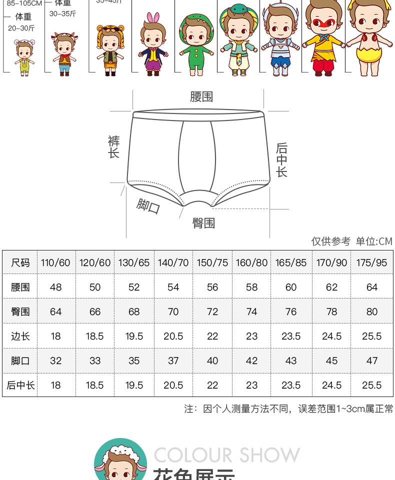 恒源祥大童内裤男童12-15岁纯棉男孩内裤13-15岁初中生儿童平角裤商品详情图