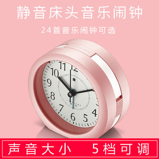 Students multifunction simple alarm luminous personality of children with lazy little alarm clock mute creative bedside music